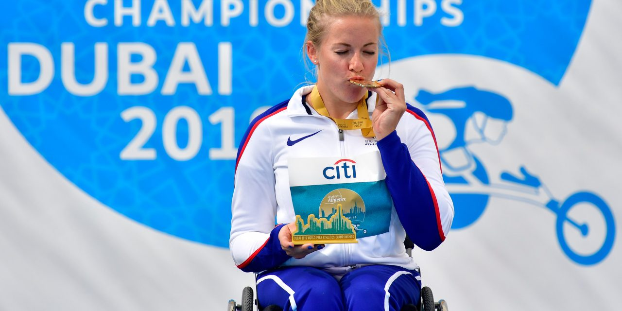 Gold medals and a world record