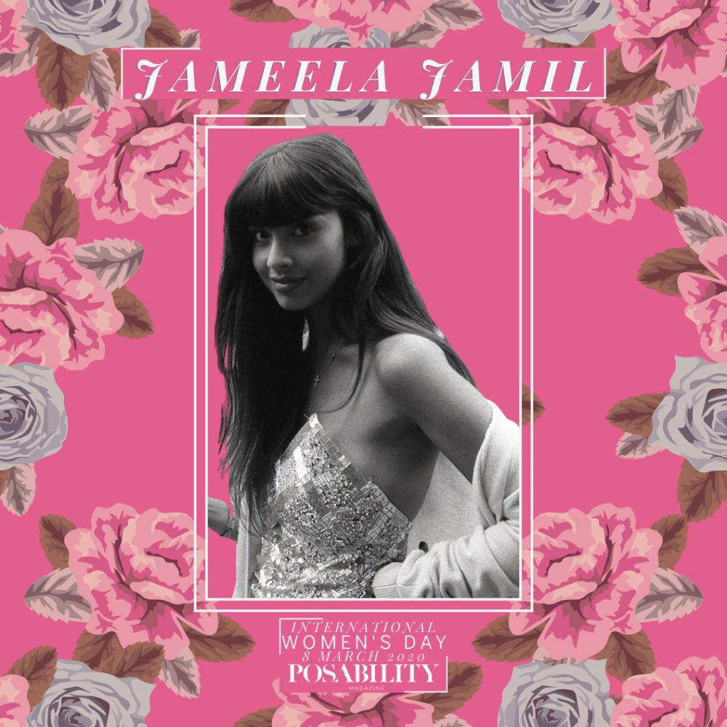 Jammela Jamil